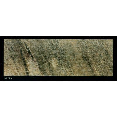 سلات (جرين 1) - بلاط الحائط