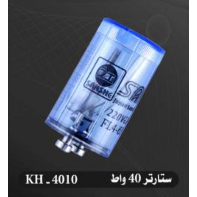 Starter Wait Fuse KH - 4010