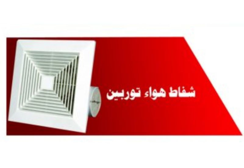 Turbine Extractor fan