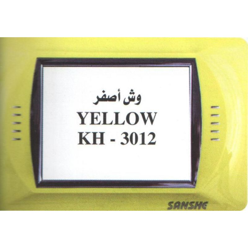 Yellow Cover