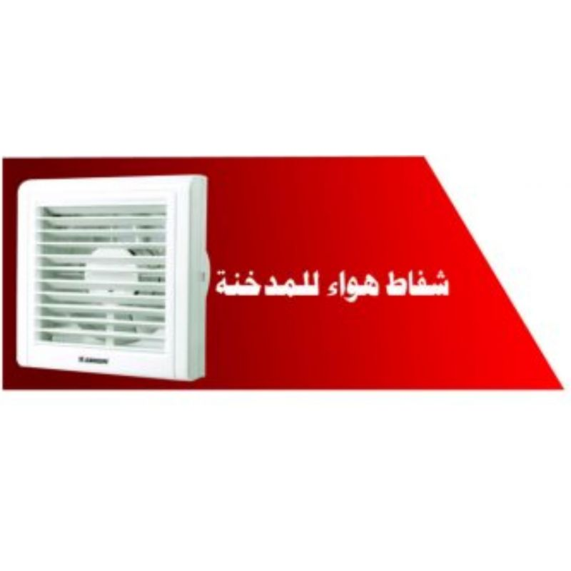 Chimney Extractor fan
