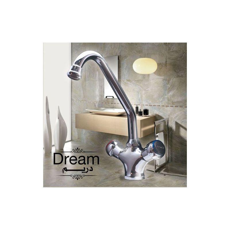 Mono-Block Basin Mixer (Dream)