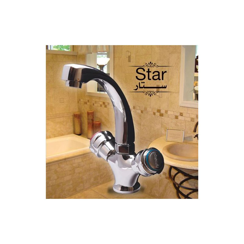 Mono-Block Basin Mixer(Star)