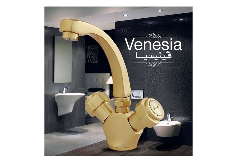 Golden Mono-Block Basin Mixer (Venesia)