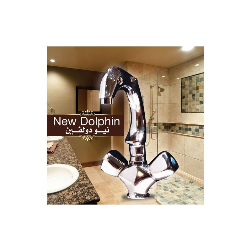 Mono-Block Basin Mixer (New Dolphin)