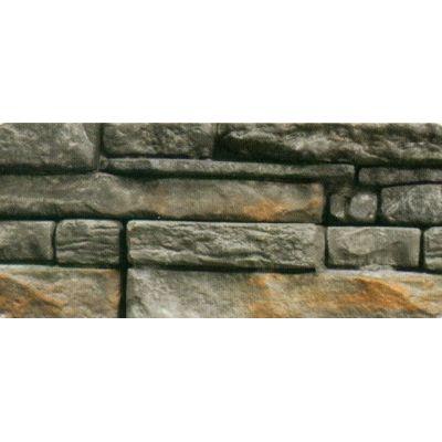 الحجر الصناعي 7