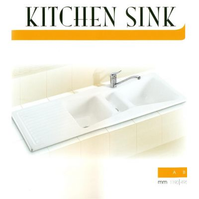 Kitchen sink532