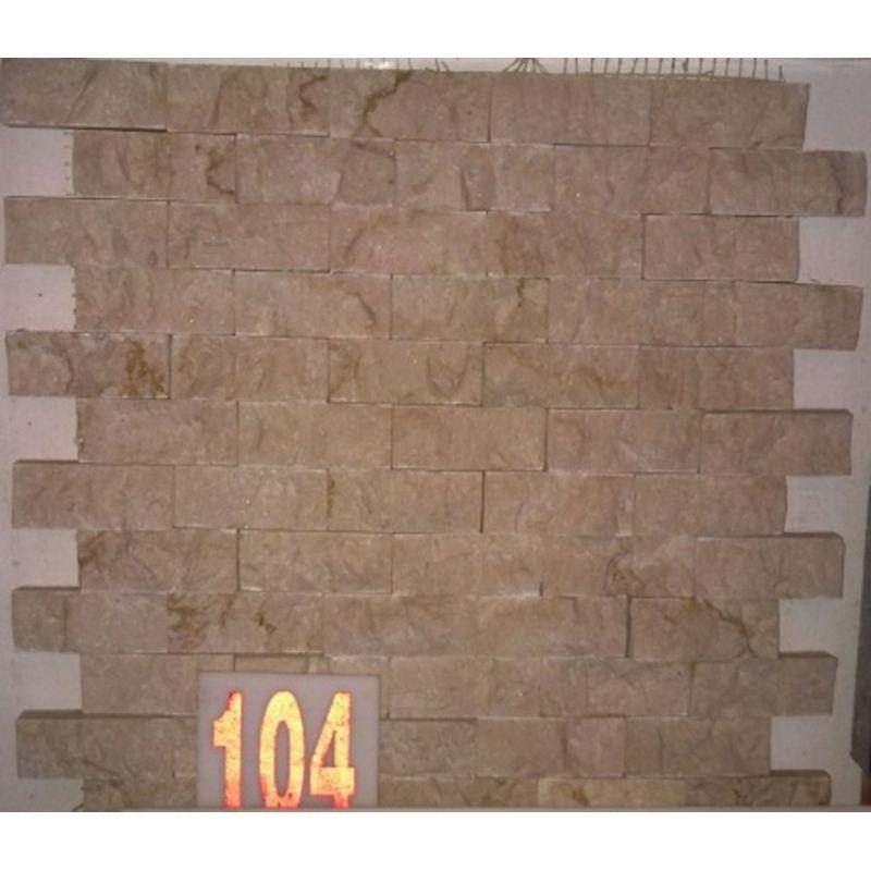Perlato 104