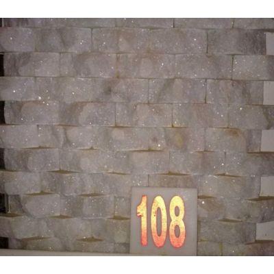 Karara 108 (Pyramid Shape)