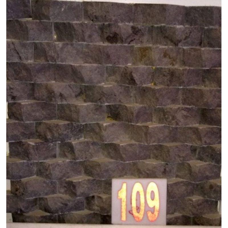 Brown Mily 109 (Pyramid Shape)