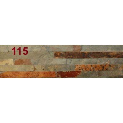 مايكا مستوردة (5 اصابع) 115