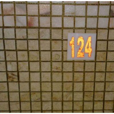 جلالة غامق موزاييك 124