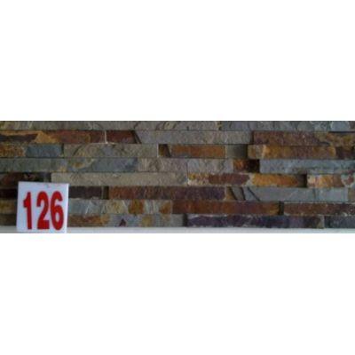 مايكا ( 8 أصابع) 126