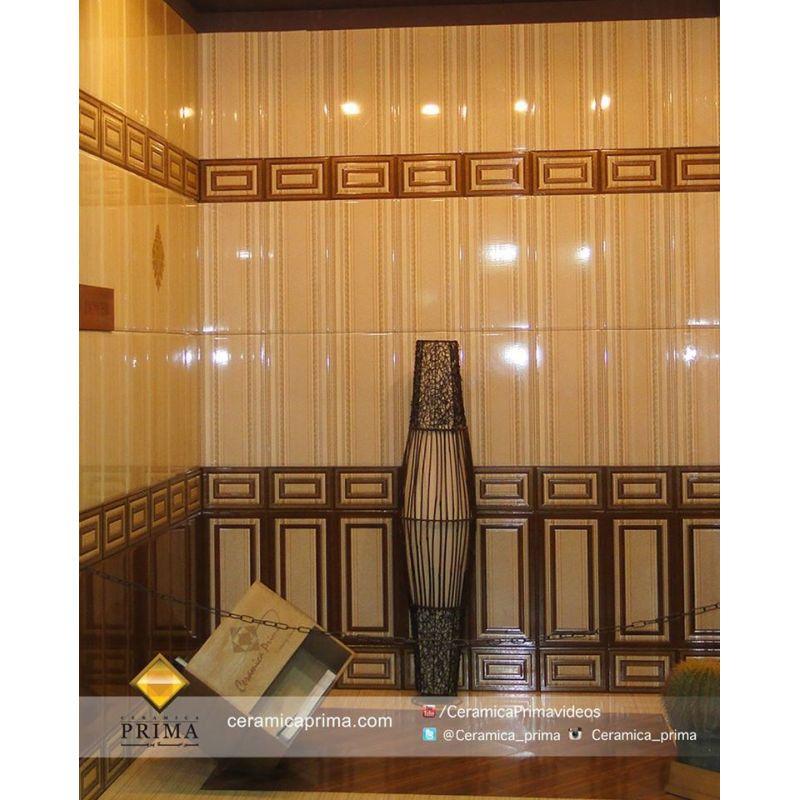 """Ceramic Floor Tile """"Dover 8167AF"""""""