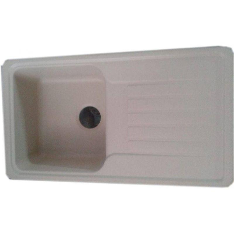 Mini Square Sink(2 Bowls)