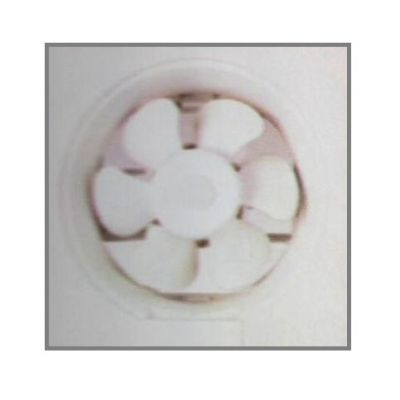 Sanshe Square Extractor Fan