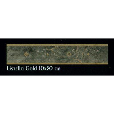 (Prestige (Listello Gold (10-50 cm)