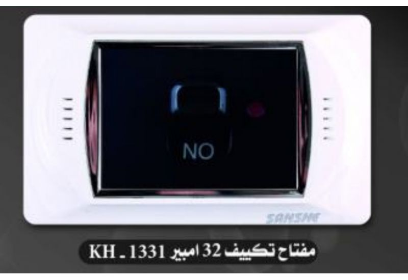 Air Conditioner Switch