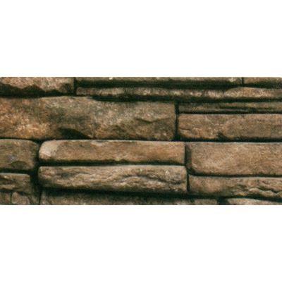 الحجر الصناعي 6