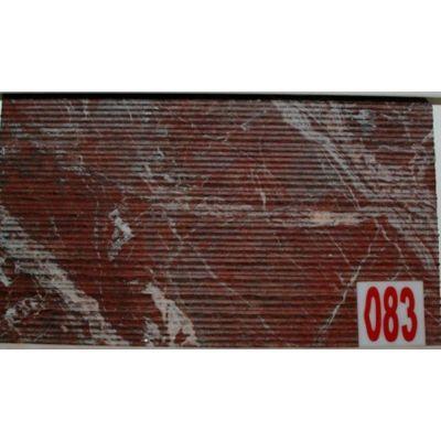 احمر اغاديري مسطر 83