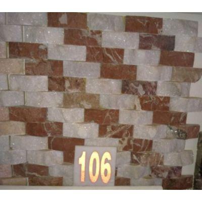 كرارة*الاكنتي (مهرم) 106