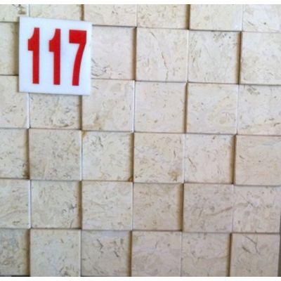 وزر فلتو 117